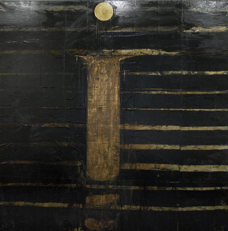 Sørlandets Kunstmuseum. Kunstsilo. Kjell Nupen, Hjemsted (Måneskinn til E.M) / Homestead (Moonlight For E.M), 1991-99, mixed materials